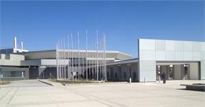 Nicosia International Conference Center