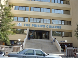 The Philips College
